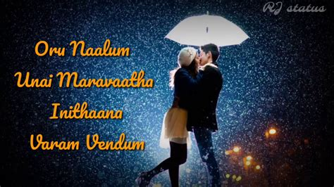 Oru Naalum Unnai Song Lyrics| Download👇| Tamil Whatsapp