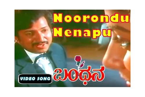 rambo 2 video songs kannada