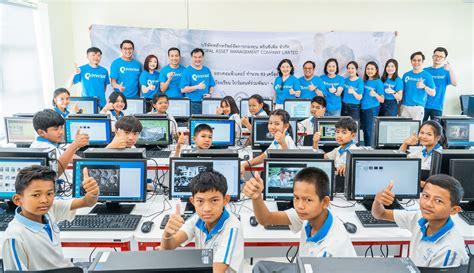บลจ.พรินซิเพิลเดินหน้าขับเคลื่อนกิจกรรมเพื่อสังคม | RYT9