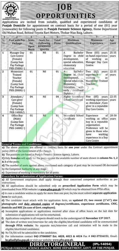 pfsa application form 2017 punjab forensic science agency in pakistan