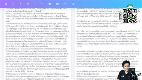 หุ้นปันผล - สดจาก SET Q2/62 — PLANB BJC AH COM7 SENA GULF CMR MEGA VIH SIS SAPPE HTC PYLON CK ...