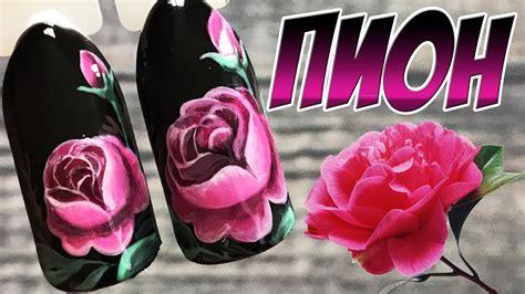 Модный маникюр с цветами 20202021 фото идеи цветочного дизайна ногтей цветочный принт на ногтях