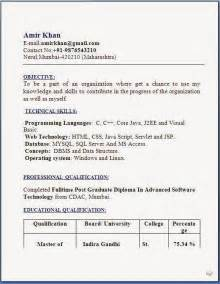 curriculum vitae format for mca freshers resume templates