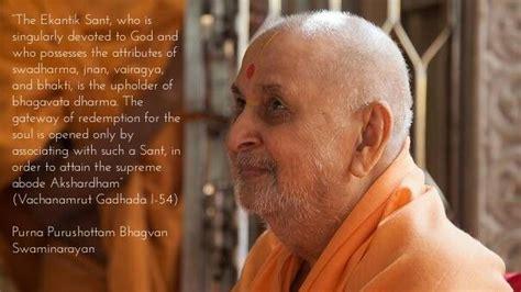 Pramukh Swami Quotes