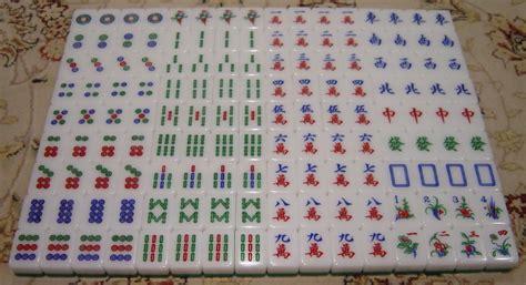 mah jong tiles mahjong tiles