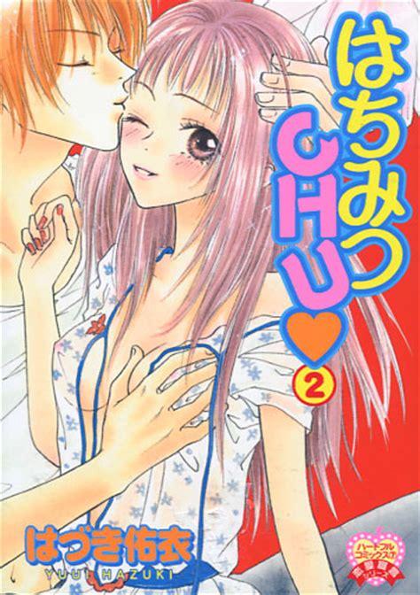 cerita anime jepang romantis dewasa hoki