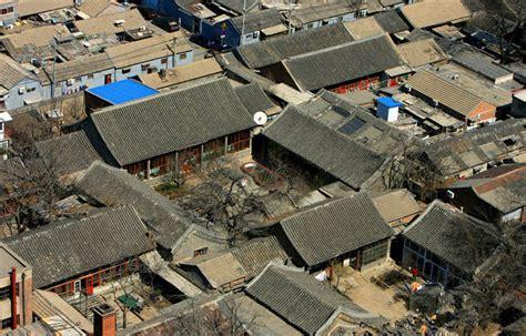 Zehn Wohnhaustypen In China