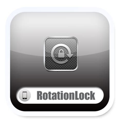auto rotate iphone how to disable auto rotate on the iphone techrival Auto