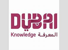 Knowledge and Human Development Authority KHDA Dubai