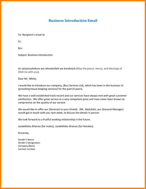 introduction emails  business introduction letter