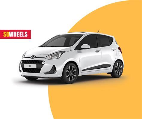 Hyundai I10 Price In India hyundai i10 price in delhi 2017 4 38 lakh to 5 2 lakh