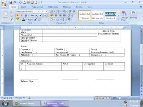 How To Make An Application by How To Make Application Form By Ohd