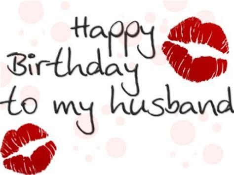 happy birthday   husband husband quotes husband quotes pinterest happy crime