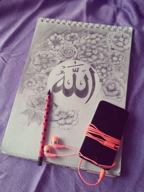 allah calligraphy pencil drawing sketchbook allah
