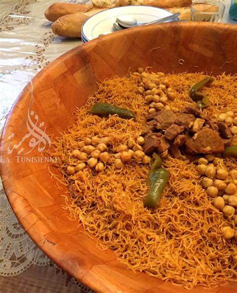 cuisine tunisienne traditionnelle vermicelles tunisiennes à la vapeur douida mfawra