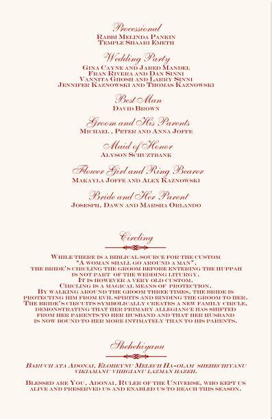 jewish wedding program wedding blessing me she barach