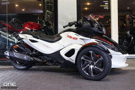 2014 Can Am Spyder by 2014 Can Am Spyder Rs S 三輪新車抵港