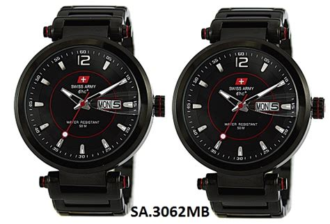 store swiss army dhc