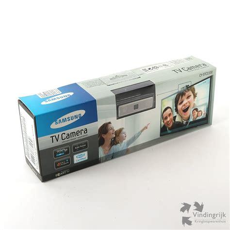 Tv camera cy-stc1100 driver