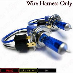 H4 9003 Ceramic Heavy Duty Wire Harness Connector For