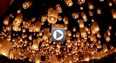 Sky Lanterns At Wedding Receptions