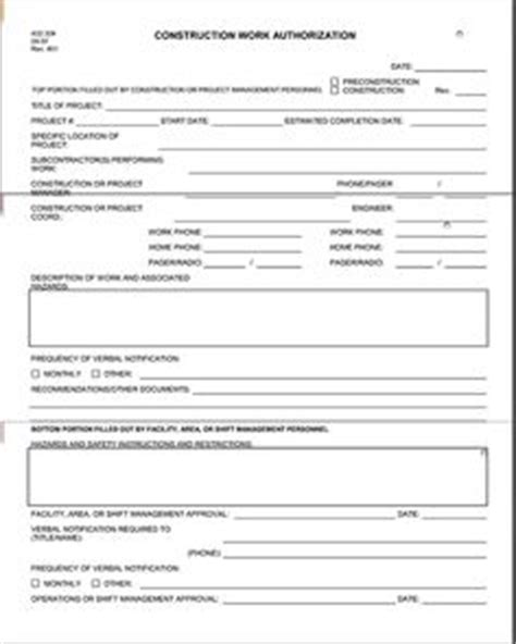 customer contact form customer feedback form