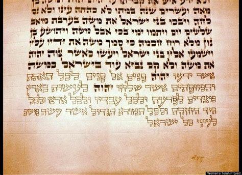 soferet jewish female scribes receive  torah claudio