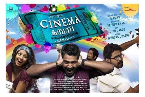 malayalam film cinema company mp3 songs download