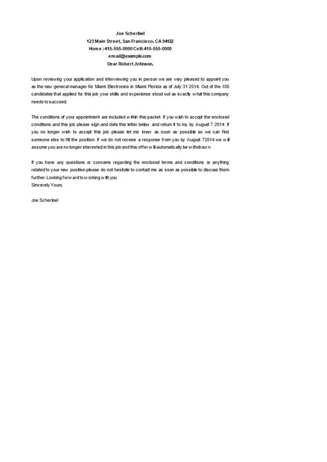 general manager appointment letter templates