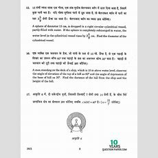 Cbse 2016  Mathematics Class 10 Board Question Paper Set3