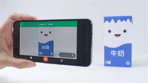 translation to google s new translation software is powered by brainlike