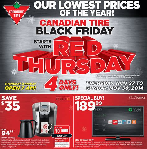 Canadian Tire Black Friday Flyer 2014 *full Flyer*  Canadian Freebies, Coupons, Deals, Bargains