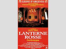 Lanterne rosse Film 1991