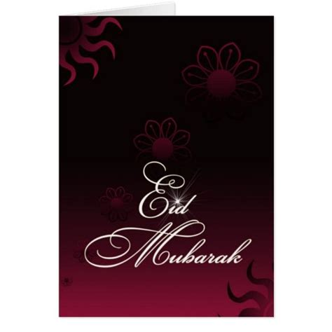 eid greeting card ramadan greetingcards cards eid