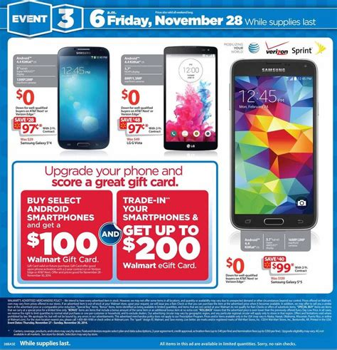 smartphone deals at
