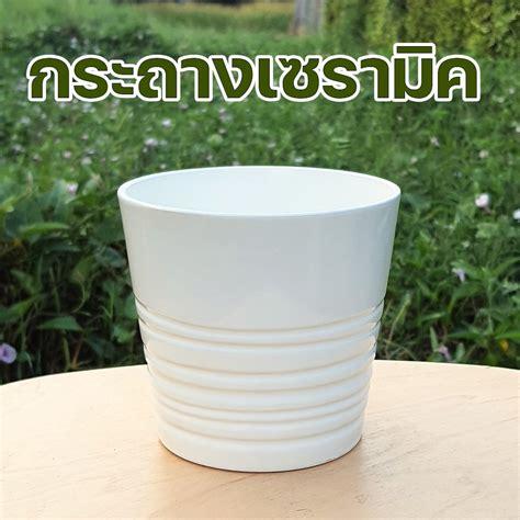 กระถางต้นไม้ เซรามิค ikea style | Shopee Thailand