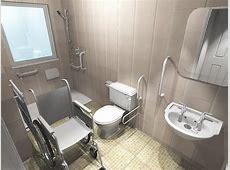 Handicap Access Bath & Kitchen SpecialistBath & Kitchen