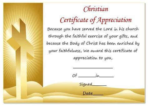 christian certificate  appreciation template