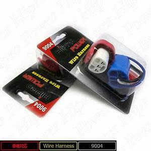 1996 Chevy Headlight Wiring : 1991 1992 1993 1994 1995 1996 chevrolet cavalier headlight ~ A.2002-acura-tl-radio.info Haus und Dekorationen
