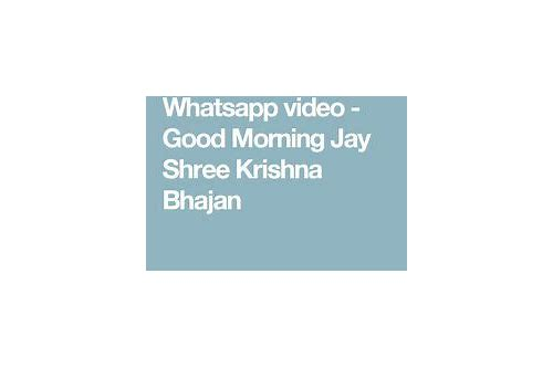 good morning whatsapp status video song download