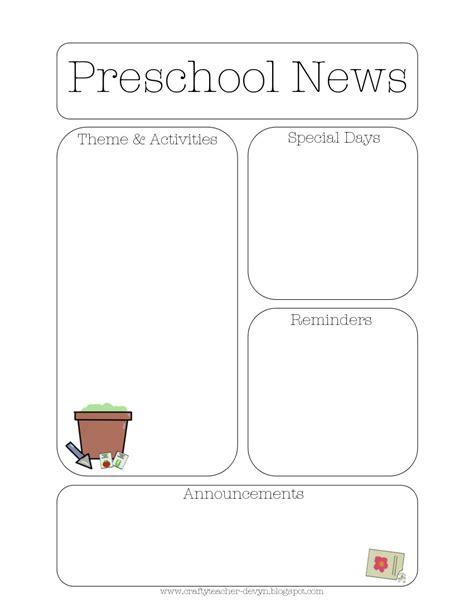 newsletter templates 578 | maynewsletter
