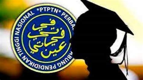 Public can inquire, complain on matters related to PTPTN ...