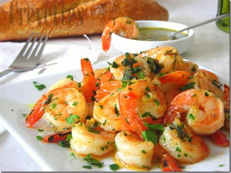 recette de cuisine avec des crevettes crevettes sautées ail et persil le cuisine de samar