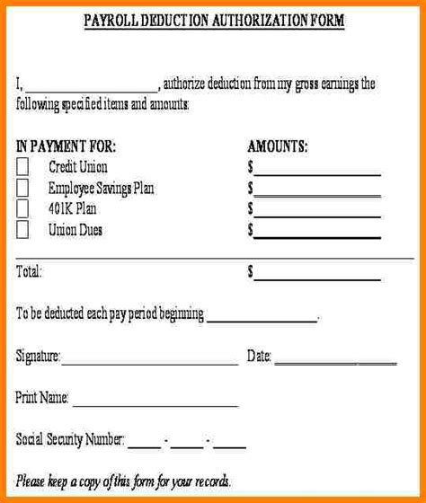 payroll deduction authorization form template samples