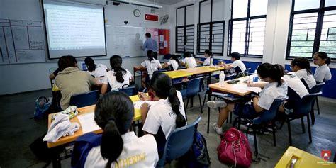 singapores education system moe