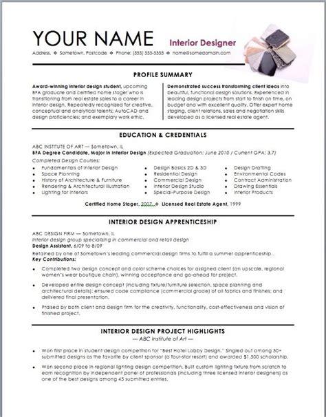 images  interior design intern resume
