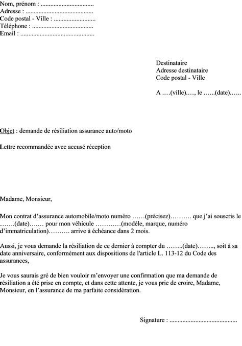 modele lettre resiliation assurance garantie accidents vie loi chatel lettre resiliation assurance telephone lettre pour annuler