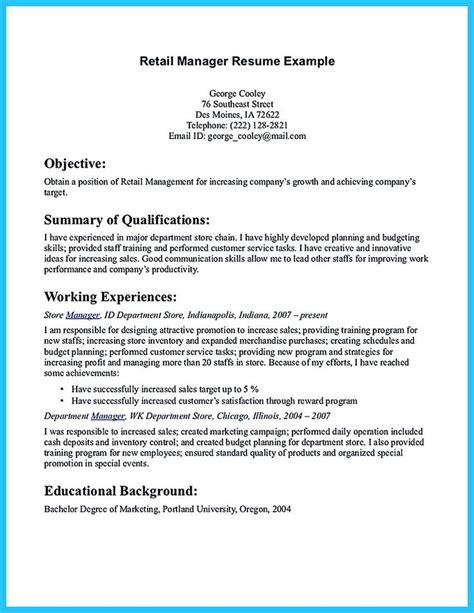 do resumes need objectives i need an objective for a resume
