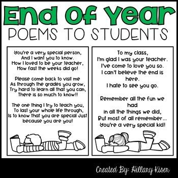 end of the year poem to students by kiser tpt 754 | original 1245824 2
