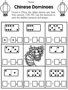 chinese  year maths activities festival collections